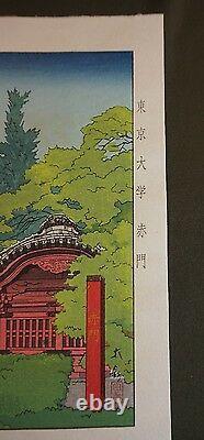 Très Beau Bloc De Bois Japonais Mokurei Nakagawa Temple Entrance Ca. 1977