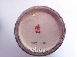 Très Belle Paire De Vases Satsuma Signé Seizan (marque Rouge) Meiji / Période Taisho