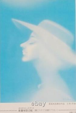 Très Belle Petite Femme Japonaise En Bleu Ciel Fond Signé Wakao