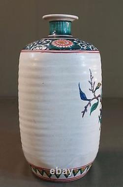 Très Fin 1860 Grand Japonais Kutani Hizen Ware Polychrome Bouteille Vase Signé