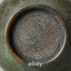 Très Fin Japonais Signé Vase En Bronze Sorori Forme Z64