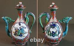 Très Fine 18ème Siècle Japonais Kutani Phoenix Bec Bec Pot Vase