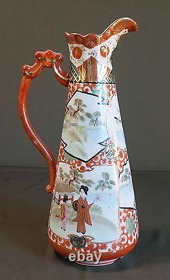 Très Fine Grande Polychrome Japonaise Meiji Période Kutani Pitcher Vase Signé
