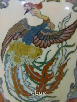 Très Fine Japonais Meiji Ginbari Cloisonne Vase Phoenix Birds Aventurine