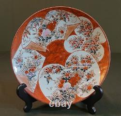 Très Fine Période Japonaise Meiji Polychrome Kutani Sparrows Flowers Plate Signé