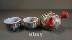 Très Fine Période Meiji Japonaise Kutani Mokubei Tea Pot Set 3 Pcs Signé