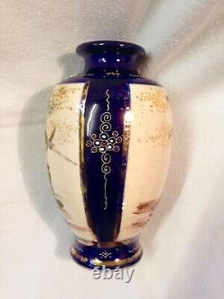 Très Fine Satsuma Moriage Vase Cobalt Bleu / Or Signé Seizan Meiji Période