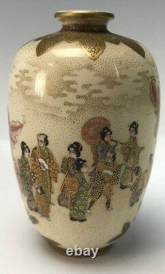 Un Vase Satsuma Japonais Finement Peint Antique, Matsumoto Kozan, Période Meiji