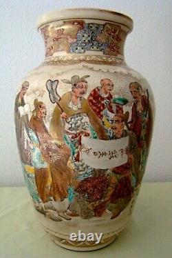 Vase De Satsuma Japonais Signé Avec Lampe Immortale