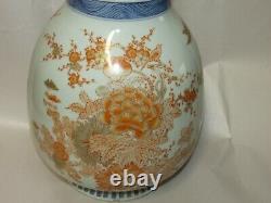Vase En Porcelaine Japonaise Antique Fine Imari Ou Fukagawa Signé