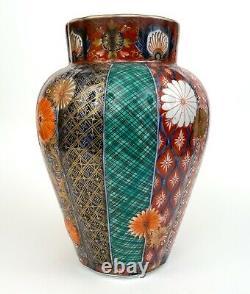 Vase Festonné Fine Antique Du Xixe Siècle Japonais Meiji Imari- Fukagawa Koransha