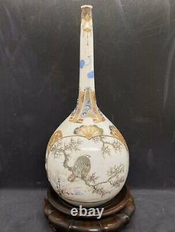 Vase Japonais Très Fin Antique De Bouteille De Long Cou De Satsuma