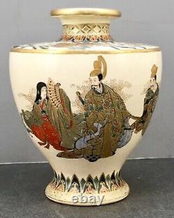 Vase Meiji Satsuma Japonais Avec Samurai, Signé