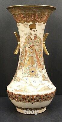 Vase Meiji Satsuma Japonais Fin Avec Samouraï Et Prêtre