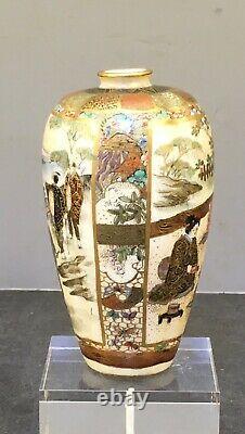 Vase Meiji Satsuma Japonais Fin, Signé