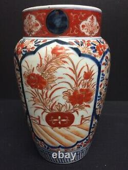 Vase Peint À La Main De L'imari Japonais Du 19ème Siècle