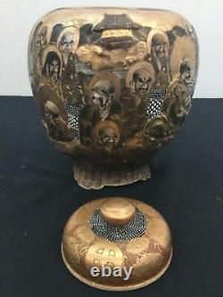 Vase Satsuma Japonais Antique Fin Avec Couvercle Meji Période Fin 19ème Cent