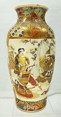 Vases Satsuma Japonais Antiques Avec Guerriers Samouraïs Finement Peints