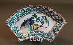 Very Fine Fin 1800 Japonais Kutani Fan Shape Pictorial Plate
